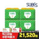 노블레스 밴드 기저귀 소형S 4팩/신생아~6kg/밤기저귀
