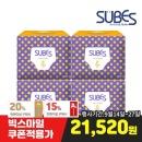 노블레스 밴드 기저귀 중형M 4팩/6~10kg/밤기저귀