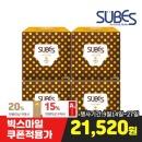 노블레스 밴드 기저귀 대형L 4팩/10~14kg/밤기저귀