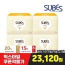 슬리머 밴드 기저귀 소형S 4팩/신생아~6kg/에어슬림