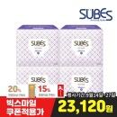 슬리머 밴드 기저귀 중형M 4팩/6~10kg/에어슬림