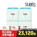 슬리머 밴드 기저귀 대형L 4팩/10~14kg/에어슬림