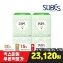 슬리머 밴드 기저귀 특대형XL 4팩/13kg이상/에어슬림