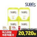 다이나믹 팬티 기저귀 대형L 4팩/8~11kg/총80매