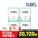 다이나믹 팬티 기저귀 특대형XL 4팩/11~15kg/총72매