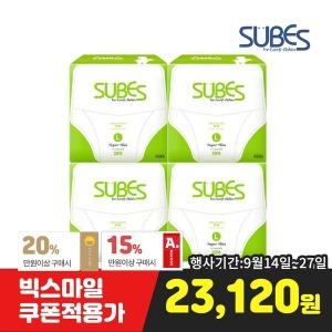 슈퍼슬림 팬티 기저귀 대형L 4팩/8~11kg/80매 에어슬림