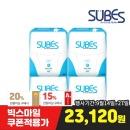 슈퍼슬림 팬티 기저귀 특대형XL 4팩/11~15kg/에어슬림
