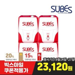 슈퍼슬림 팬티 기저귀 점보XXL 4팩/15kg이상/에어슬림