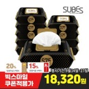 S75 아기물티슈 캡형 70매 10팩 최고평량 저자극 엠보