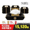 S75 아기물티슈 하프캡36매 12팩 최고평량 저자극 엠보