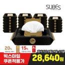 S75 아기물티슈 하프캡36매 24팩 최고평량 EWG그린