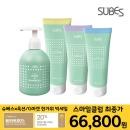 슈베스 베이비 로션+크림+수딩젤+바스앤샴푸 유아