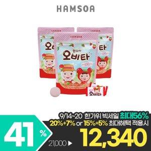 오비타 50정 x 3봉