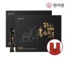 천지양 녹용품은 홍삼진액 스틱 2박스 총 60포+쇼핑백