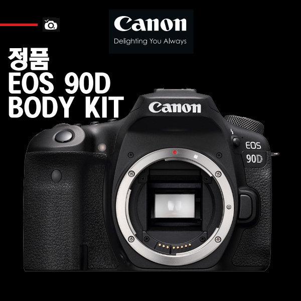 캐논정품 EOS 90D BODY-명품마을