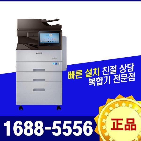 (GO1)SL-M4370LX/A4흑백복합기/43매고속/무료설치