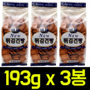 New 튀김건빵 250g x 3봉/보리건빵/뻥튀기/엉클팝