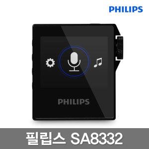 MP3플레이어 SA8332 32GB 블랙 (JB838)