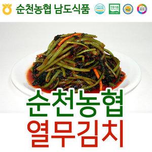 입점특가 순천농협 남도김치 갓 총각 깍두기 열무