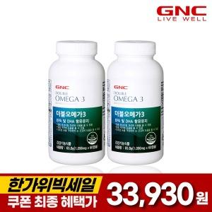 더블 오메가3 60캡슐 x 2병 총 4개월분