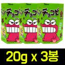 초코비 크레용 신찬 20g x 3팩/짱구/신짱/스티커과자