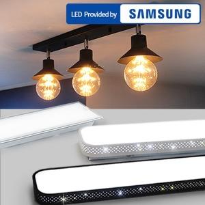 국산 LED주방등/전등/조명/led거실등/등기구/조명기구