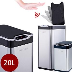 이지코지 스텐 자동 센서 휴지통 쓰레기통 20L f