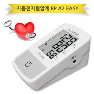 마이크로 라이프 혈압계 BP A2 EASY