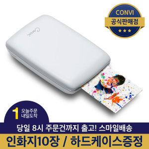 콘비 포토프린터 사진인화기 나혼자산다 김영광 MA-200