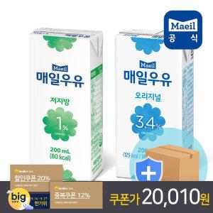 매일 멸균우유 저지방1%/오리지널 200ml 48팩/두유