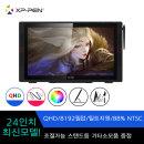 XP-PEN 엑스피펜 Artist24PRO 액정타블렛 24인치