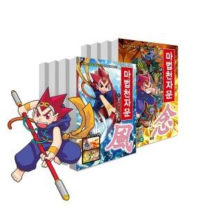 (AR버젼)학습만화 베스트셀러 마법천자문 AR 시리즈 1-49번/재정가세트/옵션선택구매