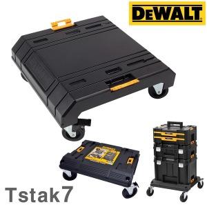 디월트 시스템공구함 Tstak7 티스텍 휠/이동적재카트