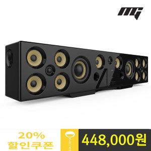 블루투스스피커 락클래식Q9900/사운드바 1000W/6.2채널