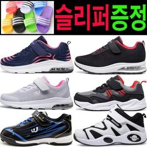 무료+1+1사은품+최저가보장/아동화/아동운동화