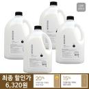 바른세탁소 섬유유연제 로즈향 2.5L 4개 다우니 피존