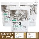 순수크린 베이킹소다 대용량 5kg 3개 총15kg /세정제