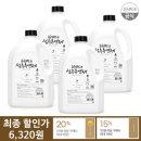 순수크린 섬유유연제 2.5L X 4개 /액체세탁세제