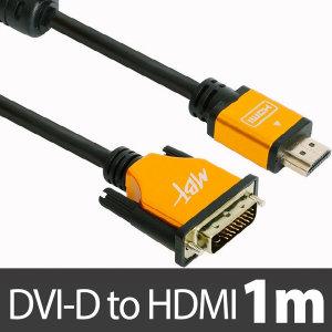엠비에프 DVI-D to HDMI 골드 케이블 1M MBF-DMHMG001