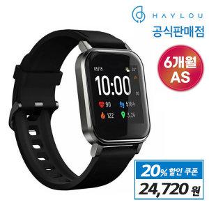 공식판매점 헬로우 스마트워치 HAYLOU LS02 6개월AS