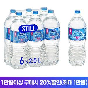 네슬레 퓨어라이프 2L 12pet / 생수 / 물 / 2리터