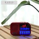 효도라디오 휴대용 MP3 K-96 미스터 미스 트로트 음원