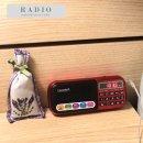 효도라디오 휴대용MP3 B-898E 미스터 미스 트로트 음원
