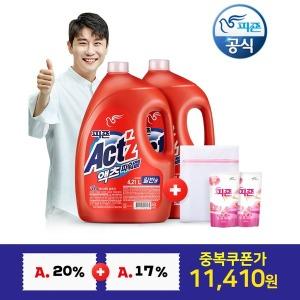 액츠 세탁세제 파워젤 4.21L x2_일반+세탁망+핑크300x2