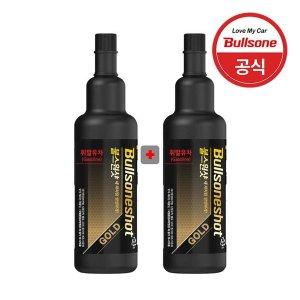 불스원샷 골드 휘발유 500ml 1+1