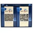 멸치 선물세트 세멸1kg+소멸1kg 선물용 남해안참멸치