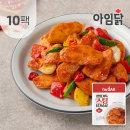 한입가득 스팀 닭가슴살 불닭 100g 10팩