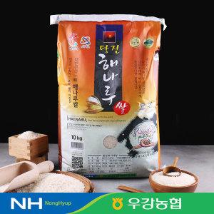 당진 해나루 삼광 10kg 2019년산 박스포장