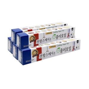친환경 프랑스 종이호일 롤5mx5팩