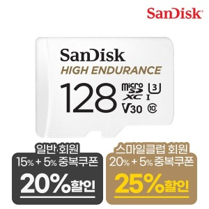 SOI 블랙박스용 마이크로 SDXC 128G 무료배송